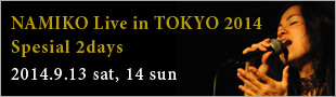NAMIKO Live in TOKYO 2014 Special 2days
